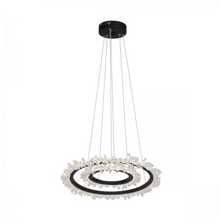 LAMPA WISZĄCA FROZEN 60W LED