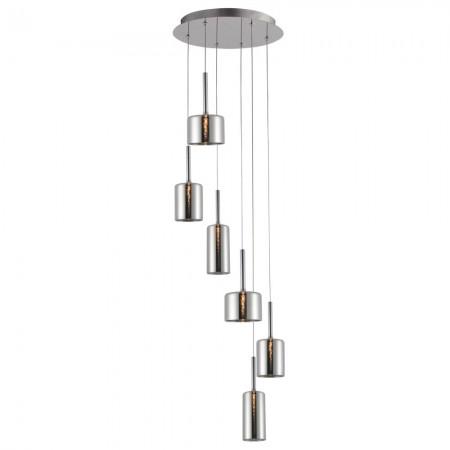 Lampa wisząca COPENHAGEN P06042CH