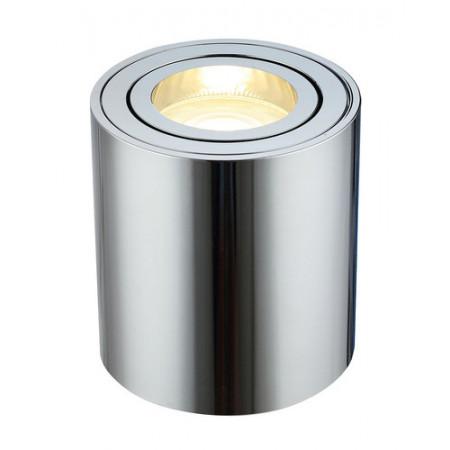 Reflektor spot oprawa MINI jednolity gładki srebrny